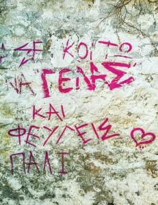 Poema de amor - Naxos julio 2015